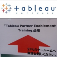 tableau-seminar-day1and2