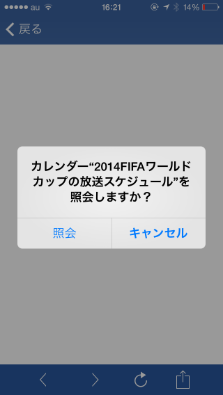 w-iPhone01