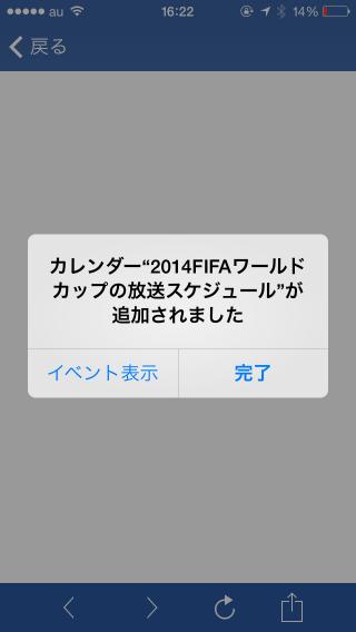 w-iPhone02
