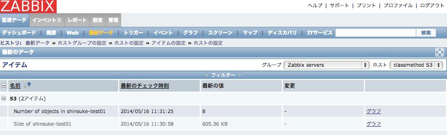 スクリーンショット 2014-05-16 11.31.48