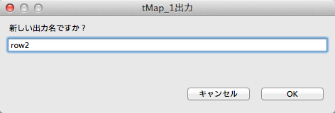 tMap_1出力