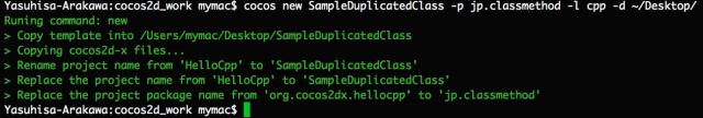 cocos_duplicate_01