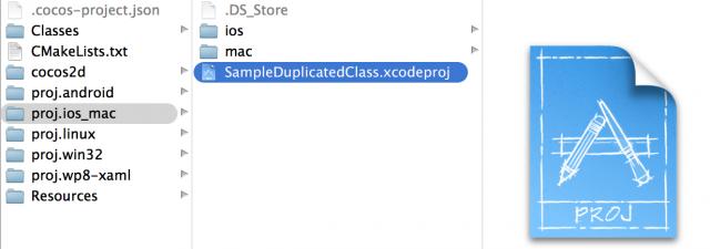 cocos_duplicate_02