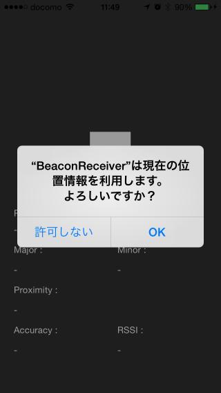 ibeacon-bgt01