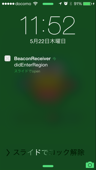 ibeacon-bgt03
