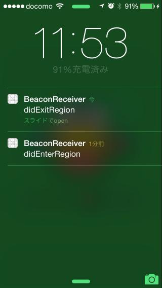 ibeacon-bgt04