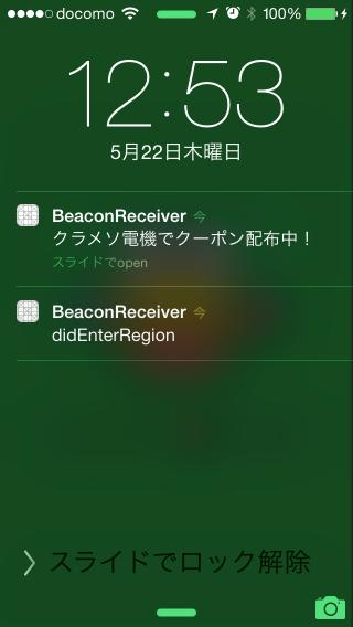 ibeacon-bgt05