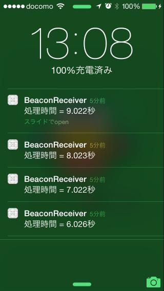 ibeacon-bgt06
