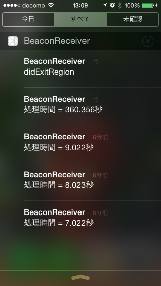 ibeacon-bgt07