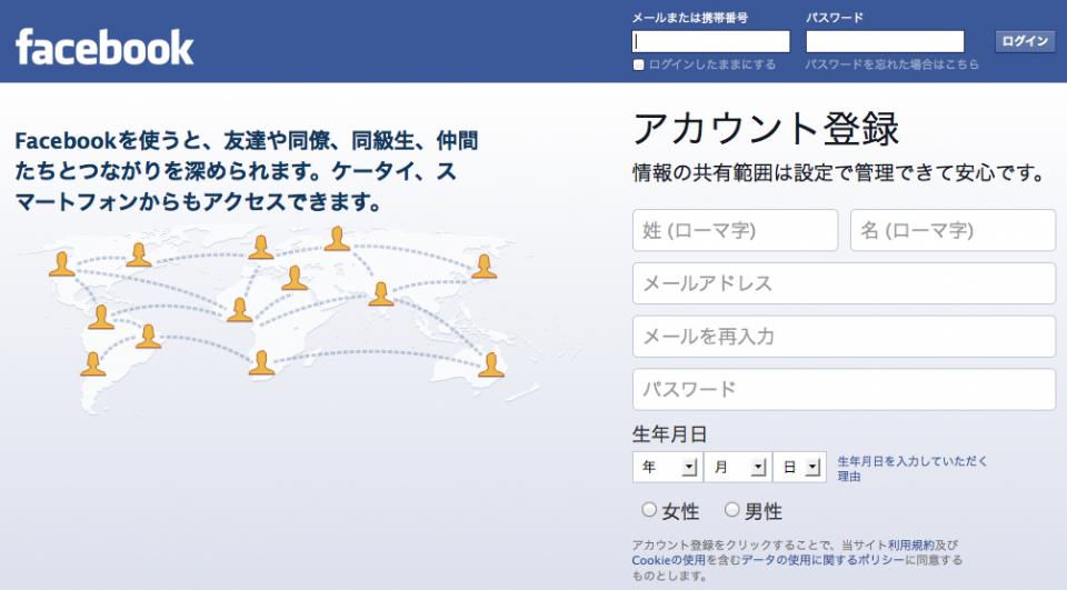 screenshot 2014-05-18 17.45.03