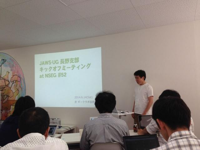 20140614_jaws-nagano_001