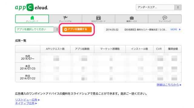 appc_cloud01