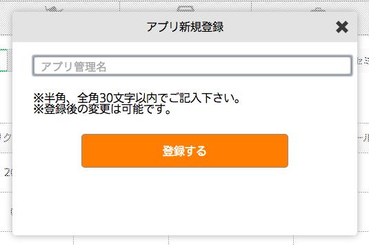 appc_cloud02