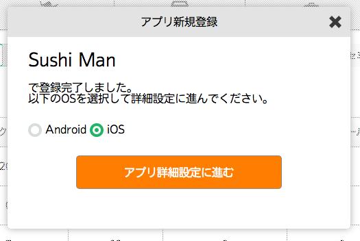 appc_cloud03