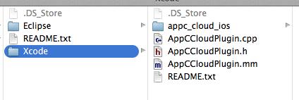 appc_cloud07