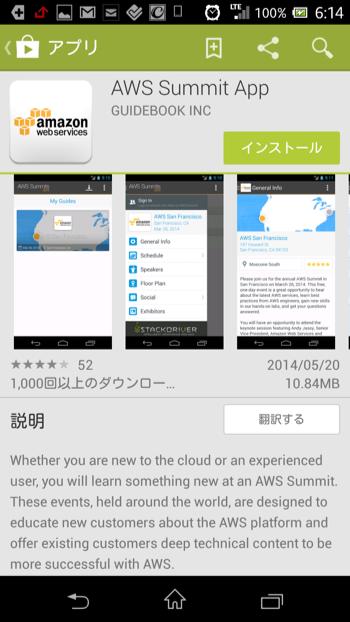 aws-modile-app-01