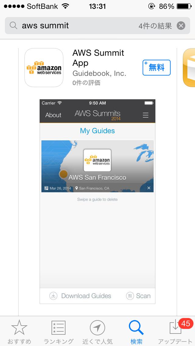 aws-modile-app-03