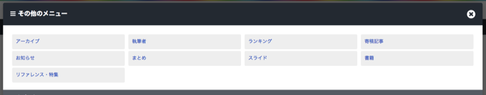 blog-menu-02
