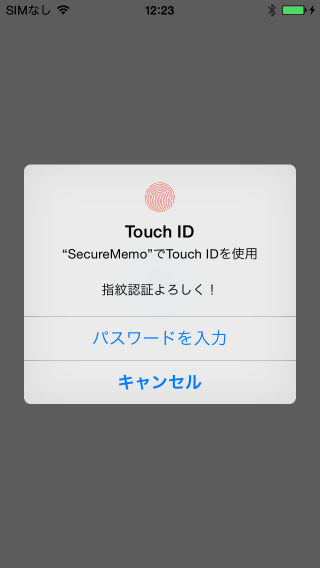 ios8-touch-id01