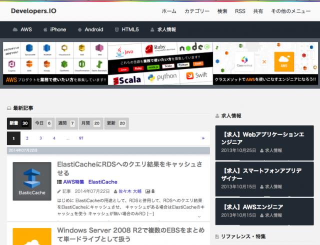 screenshot 2014-07-23 0.02.33