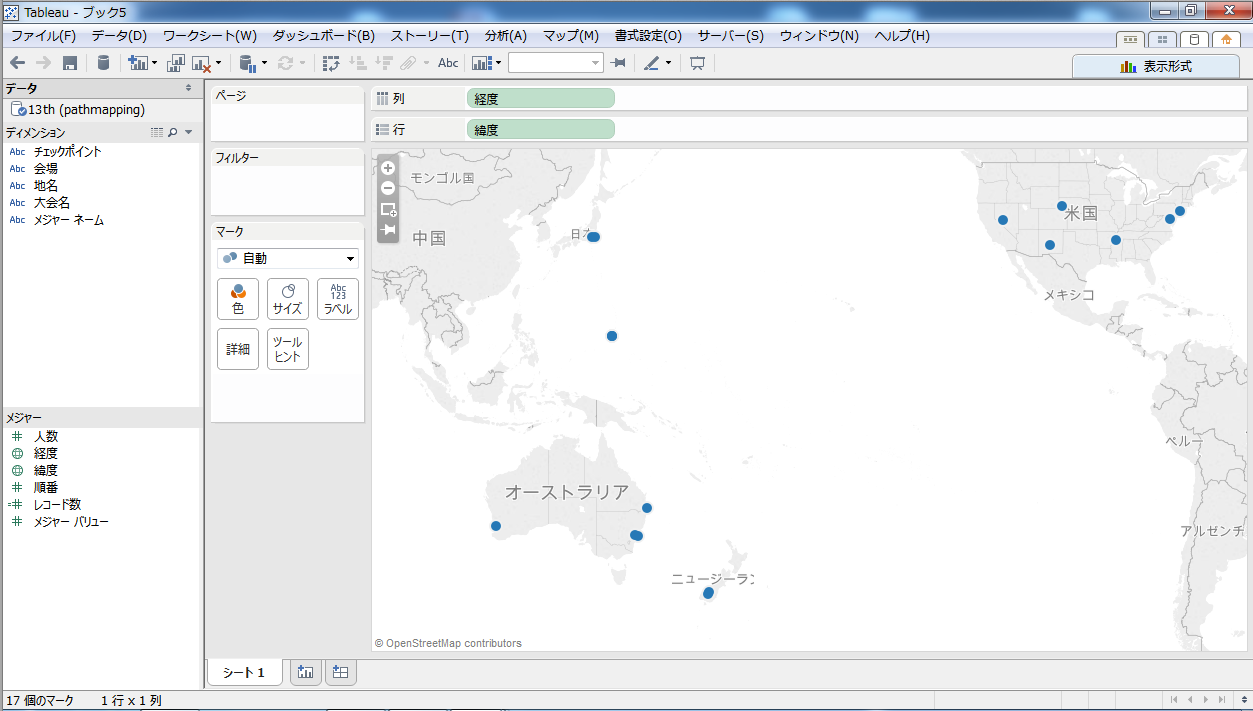 tableau-pathmapping-05
