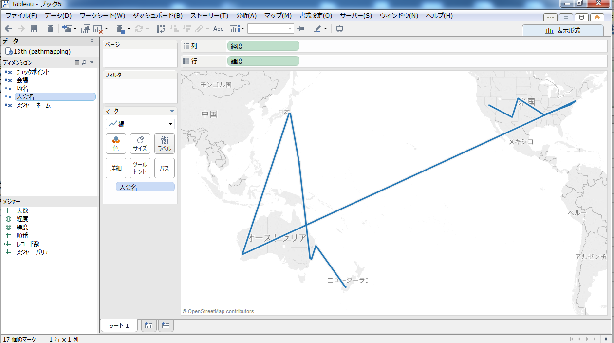 tableau-pathmapping-08
