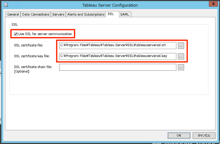 tableau-server-ssl-05