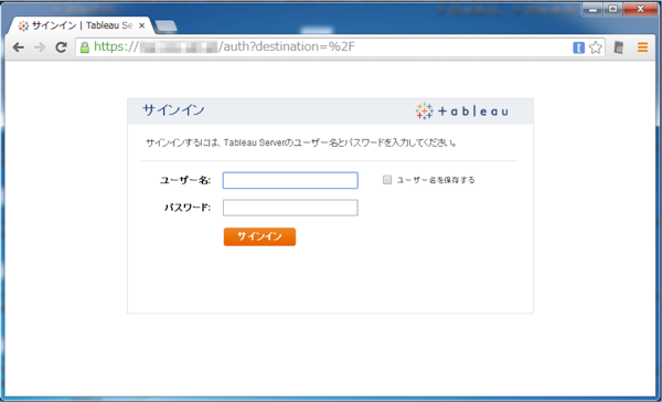 tableau-server-ssl-23