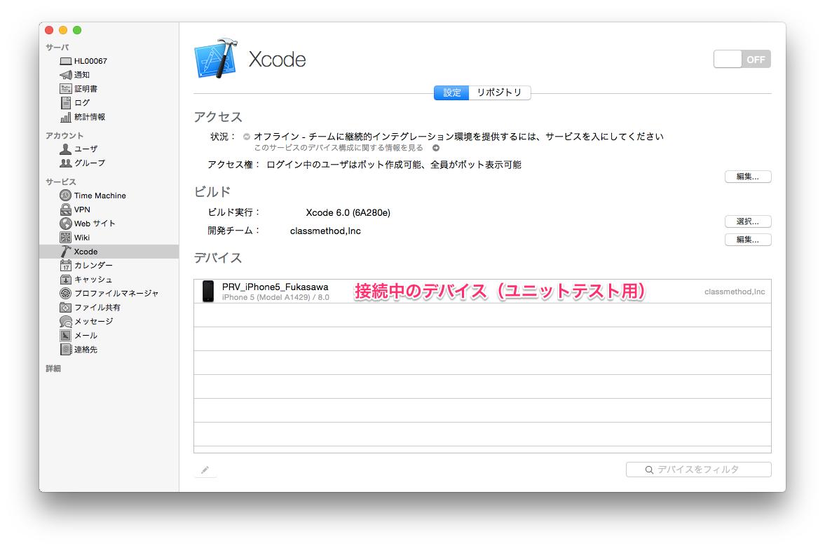 05_bots_device