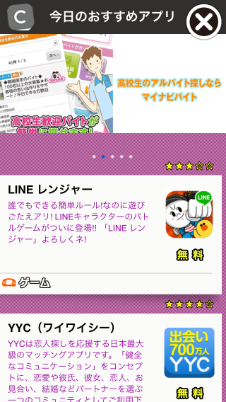 appc_sample01