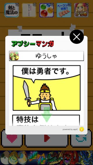 appc_sample02