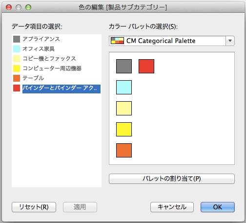 color-paletts-regular-004