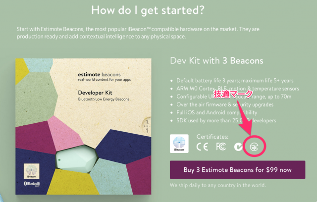 Cursor_と_Estimote_Beacons_—_real_world_context_for_your_apps