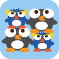 つみペンギン