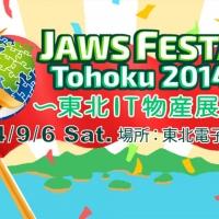 jawsmainimg_festa_2014