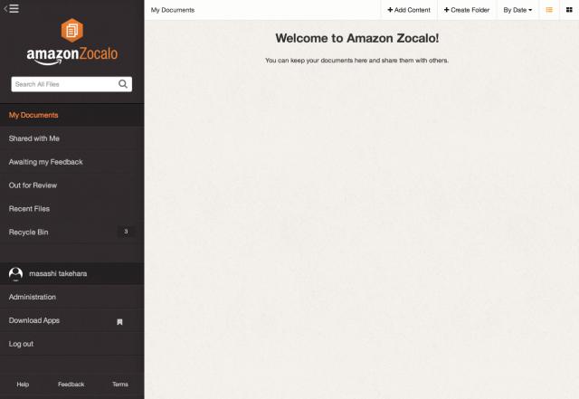 screencapture-take3000-awsapps-com-zocalo-index-html