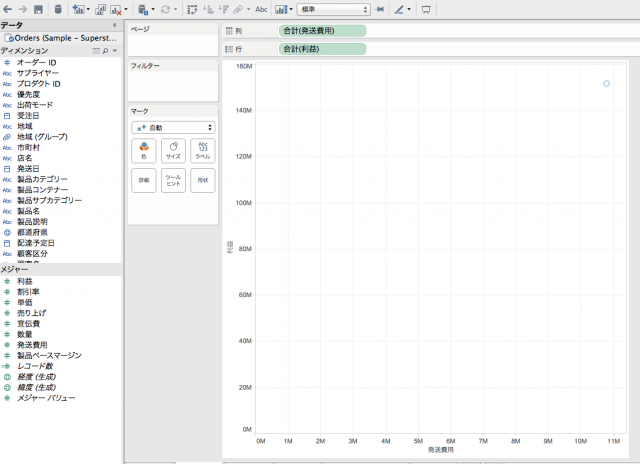 screenshot 2014-08-29 1.45.26