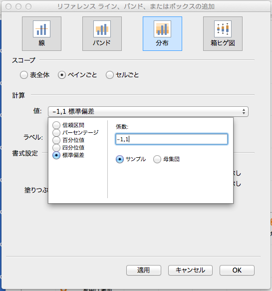 screenshot 2014-08-29 1.48.08