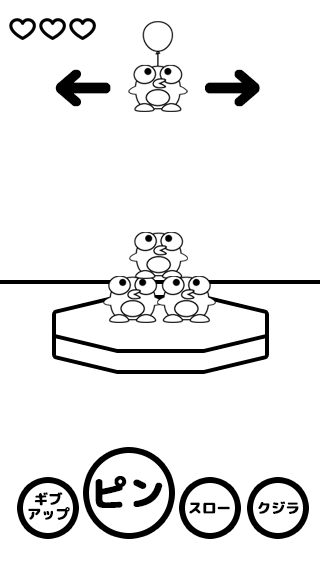 stack_penguin_01_01