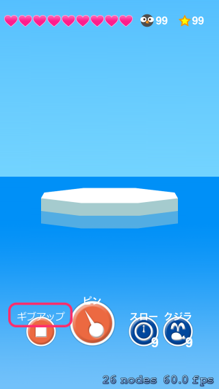 stack_penguin_06_07