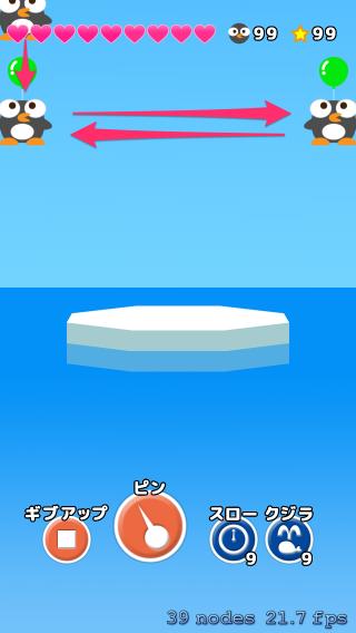 stack_penguin_11_01