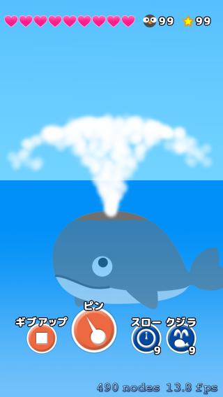 stack_penguin_15_05