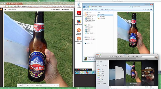 workspace_zocalo_desktop
