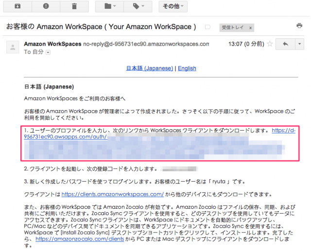 workspaces-tokyo07-1