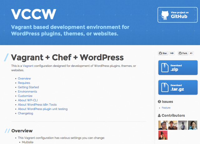 VCCW_-_Vagrant_based_development_environment_for_WordPress