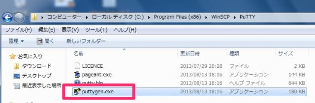 Windows_7_x64 1