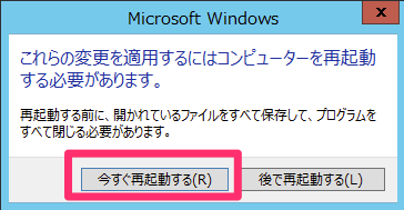 Windows_7_x64 10
