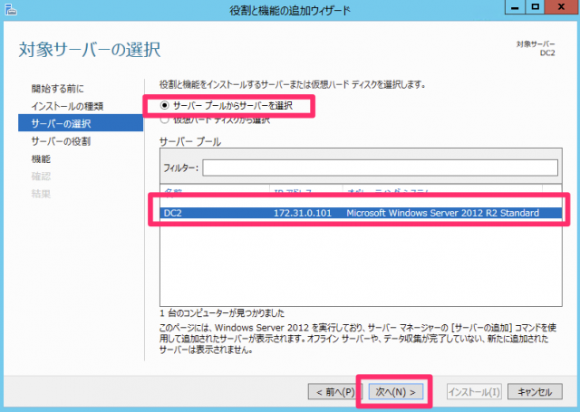 Windows_7_x64 11