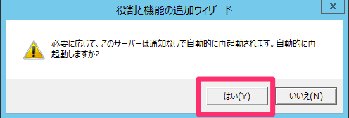 Windows_7_x64 12