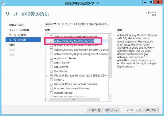 Windows_7_x64 12